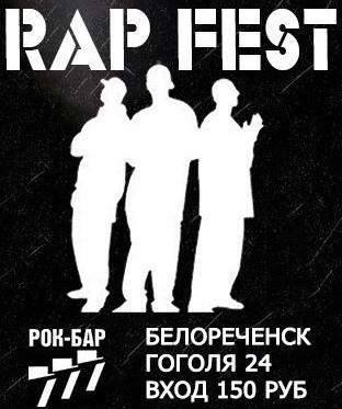 RAP FEST # 3 @ Рок-бар 777