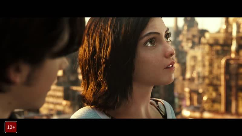 «Алита: Боевой ангел» — новый трейлер фильма от продюсера Джеймса Кэмерона