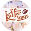 Кофейня Kaffee haus