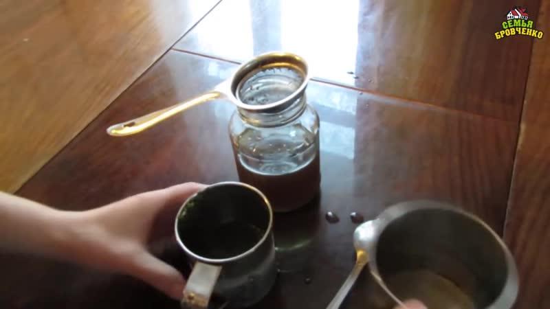 Семья Бровченко. Как запаривать и использовать стевию (заменитель сахара). (03.17г.)[1]