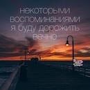 Виктория Королькова фото #45