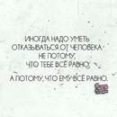 Виктория Королькова фото #42