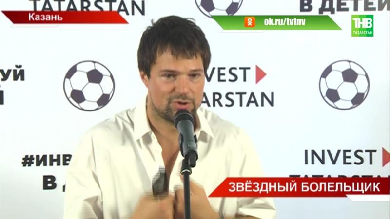 Данила Козловский в Казани: как повлиял чемпионат на творческие амбиции - ТНВ