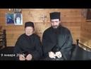 Иеросхимонах Рафаил Берестов и о. Онуфрiй покаялись в своих ошибках.