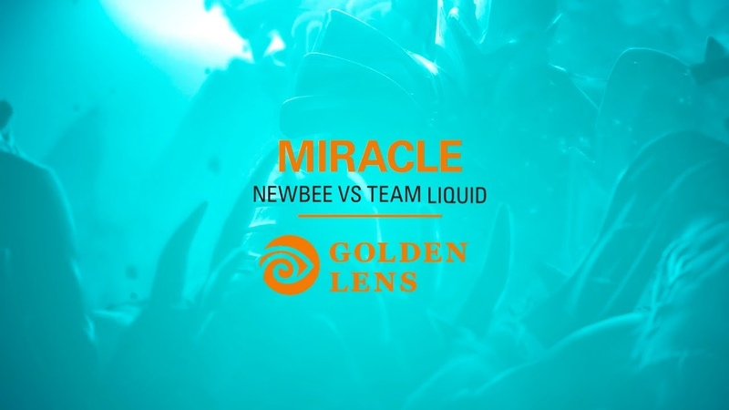 Премия Acuvue Golden Lens: Хайлайт №9 — MIRACLE (Newbee VS Team Liquid, TI7)