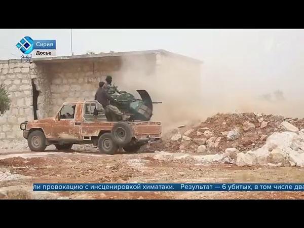 ВСирии боевики похитили бочки схлором у«Белых касок», готовивших провокацию. Новости Первый канал
