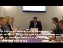 Семинар ГАТИ для операторов наружной рекламы Санкт-Петербурга 03.10.2018
