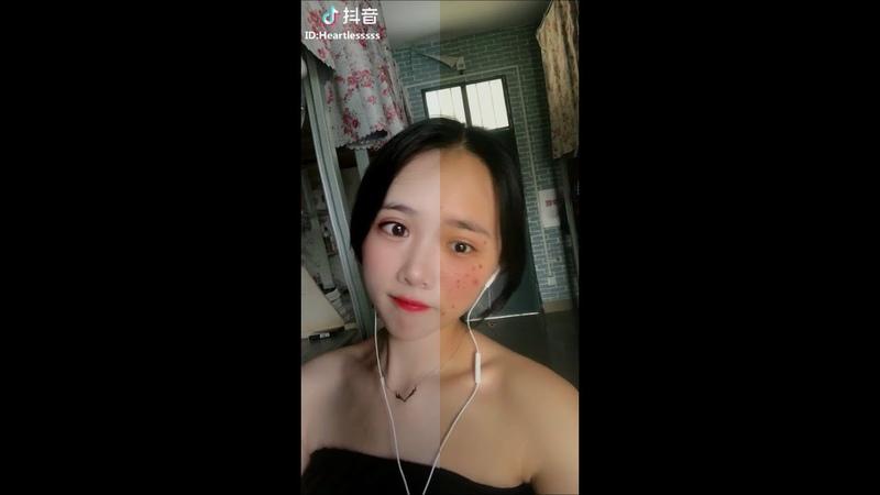 【抖音】大中華邪術 化妝濾鏡黑科技 真真假假已經分不清楚了