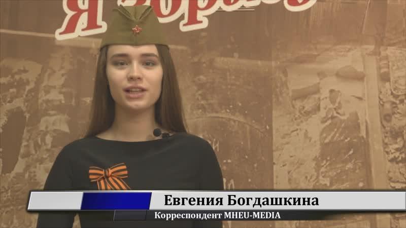 Интеллектуальная игра по истории Великой Отечественной Войны 1941 1945 гг