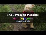 vk.com/ht_sik