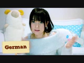 TALKING IN 7 LANGUAGES! German, Japanese, Spanish, Korean, Dutch _u0026 Swiss German
