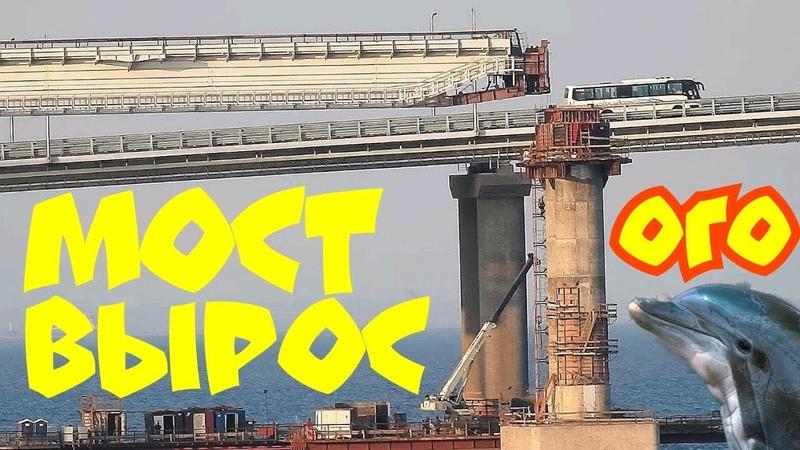Крымский(11.07.2018)мост! Дельфины! ЖД надвижки на мосту растут.Надвижки вблизи! Опоры вблизи!