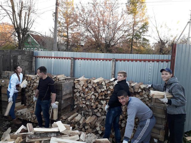 """Благотворительная акция """"Подари дрова"""""""