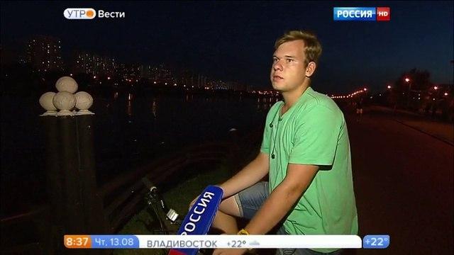 Вести-Москва • Вести-Москва. Эфир от 13.08.2015 (08:30)
