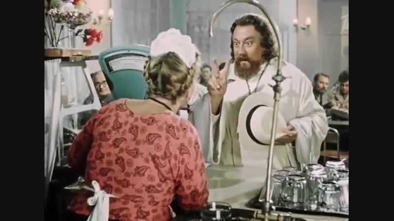 _Мне два по сто... и в одну посудину._ — «Королева бензоколонки» (1962)