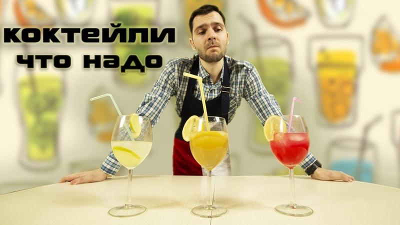Вкусные алкогольные коктейли для девушек Как приготовить коктейль дайкири Коктейль цитрус хайбол