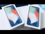 Взятка двумя iPhone X