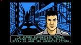Прохождение GTA Advance на 100 - Миссия 30 Смешной любовник (Scorned Lover)
