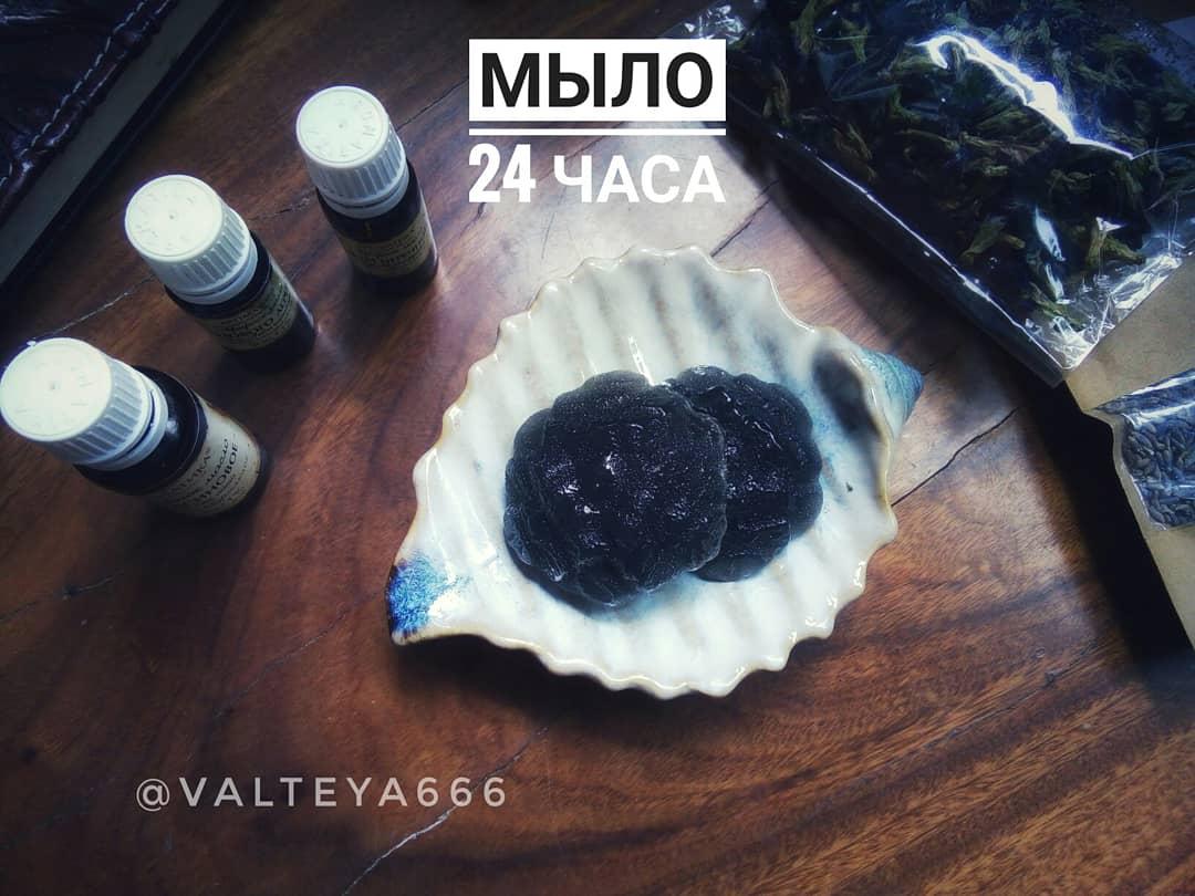 очарование - Программное мыло ручной работы от Елены Руденко - Страница 2 RZOrAP8MrL8
