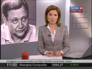 Как погиб Юрий Степанов