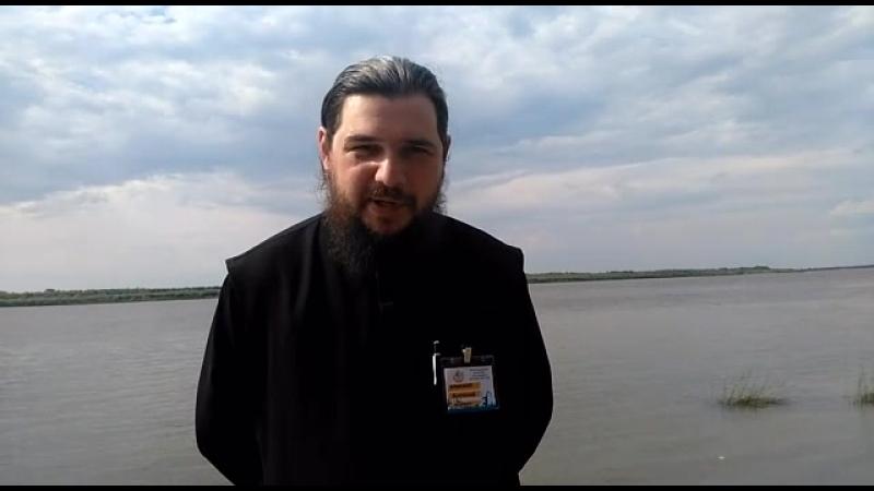 Обращение епископа Антония к Православной молодежи Дона.mp4