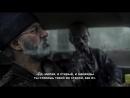 Ходячие мертвецы - The Walking Dead — Русский трейлер игры от OVERKILL @3 (Субти