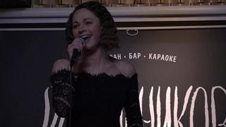 Хабанера (Ж.Бизе) - Светлана Мосина (вокал,фортепиано) - Мосина Светлана