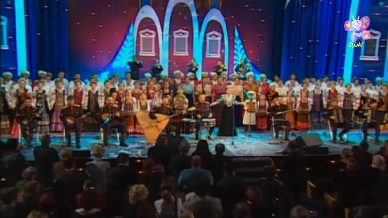 Кубанский казачий хор-