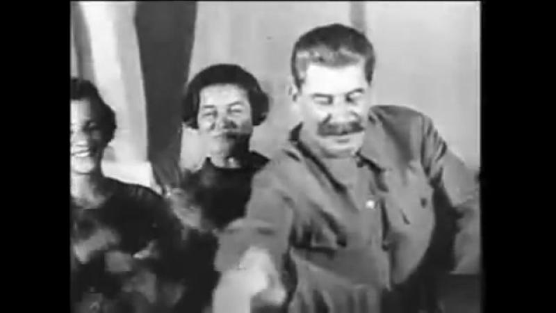 Товарищу Сталину