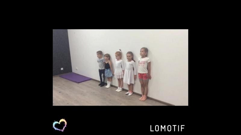 Игра как ведущая деятельность у дошкольника