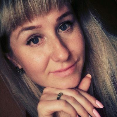 Алёна Решетникова