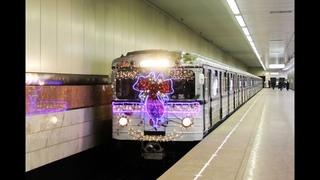 Поездка на новогоднем поезде Еж3 2019 Планерная-Котельники