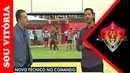 Com pior início de temporada dos últimos anos Vitória Se prepara para enfrentar o ABC
