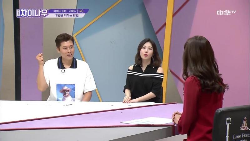 180803 Юра на шоу Weekly China now(85 эпизод)