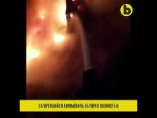 В КИШИНЕВЕ СГОРЕЛ АВТОМОБИЛЬ _21