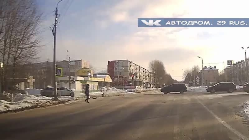 Момент ДТП. Северодвинск.
