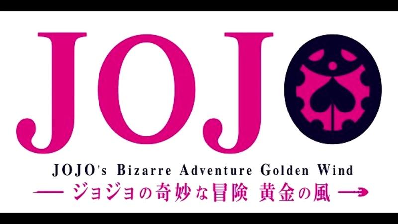 Araki Hirohiko confirms Vento Aureo anime