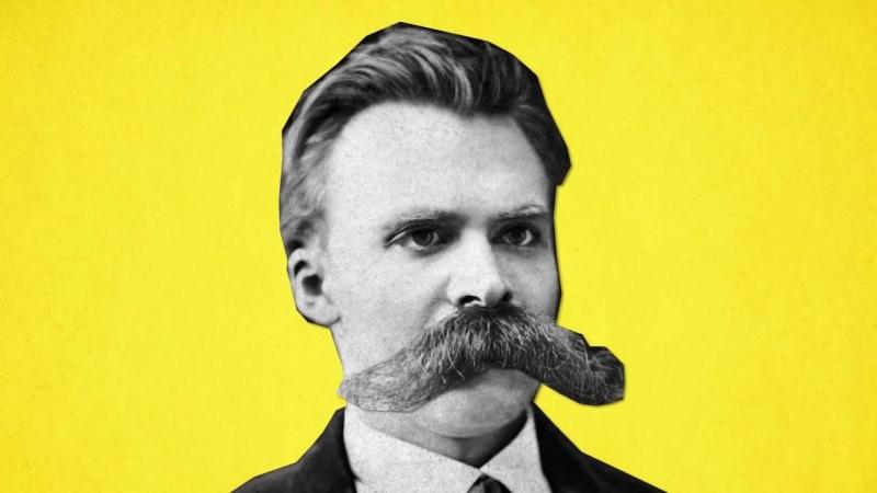 Философы Ницше