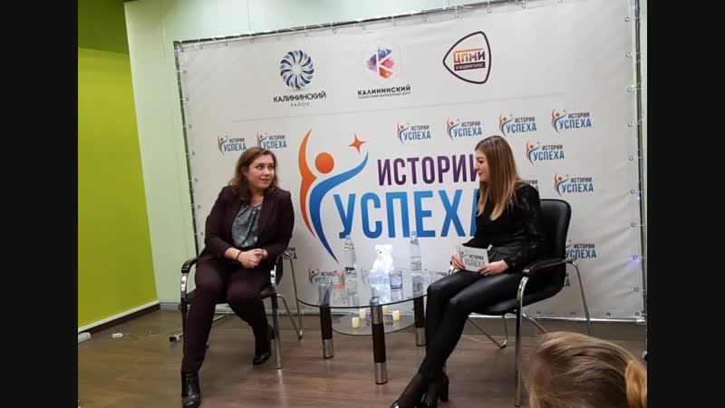 Истории успеха - Галина Назарова