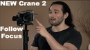 NEW Zhiyun Crane 2 Follow Focus - Must Have! | Momentum Productions