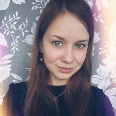 Александра Сергутская