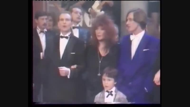 1990-1991. Новогодний огонёк.Алла Пугачёва и другие.Новая звезда