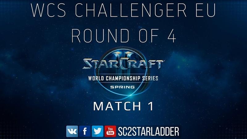 2019 WCS Spring Challenger EU Ro4 Match 1: Serral Z vs uThermal T