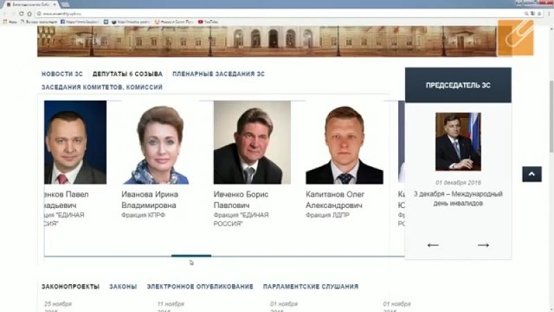 Сумеречная ведьма Татьяна Ларина о своем тв-шоу_ п