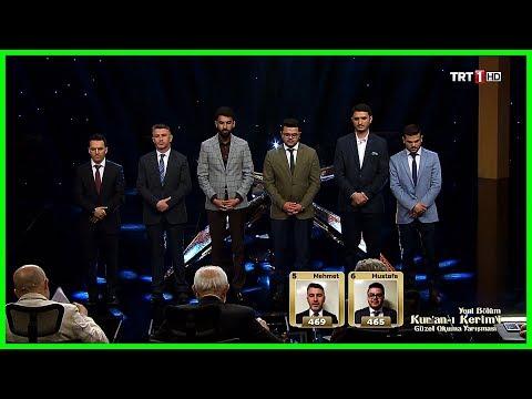 Kur'an ı Kerim'i Güzel Okuma Yarışması Hafta Finali 26 5 2018