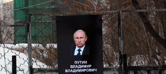 Путин гей ascii