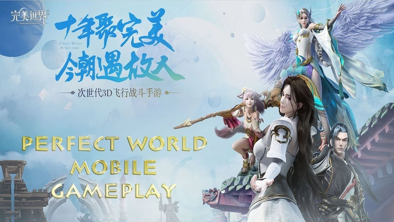 Perfect World Mobile Game 完美世界 - First Look Gameplay vs Character Creation Preview 2018