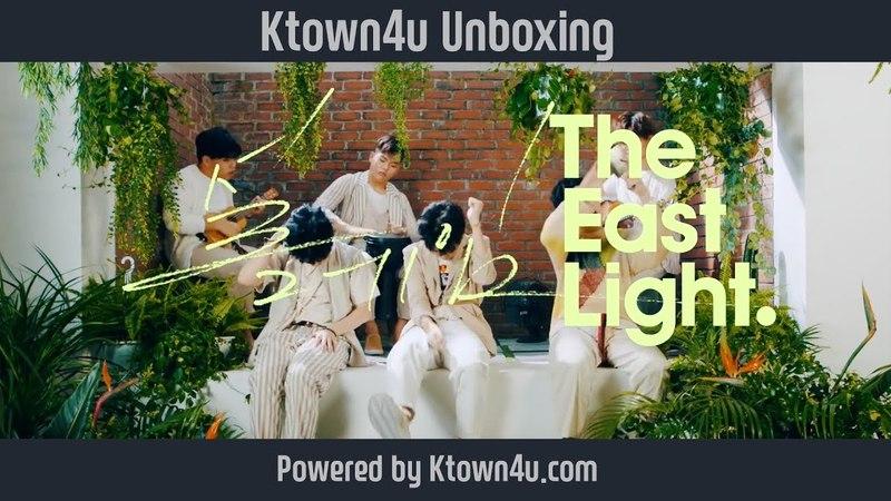 [Ktown4u Unboxing] TheEastLight. - 2nd Mini [I'd Fall in Love] 더 이스트라이트 설레임