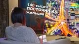 Неосуществленные архитектурные проекты. Проект Аэрополис-2001 дом на 300 тысяч человек
