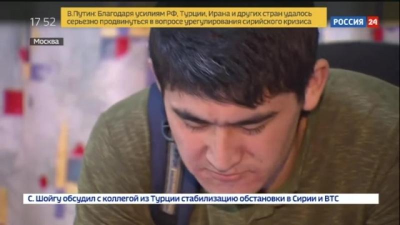 В Подмосковье задержан сутенер с автоматом Россия 24